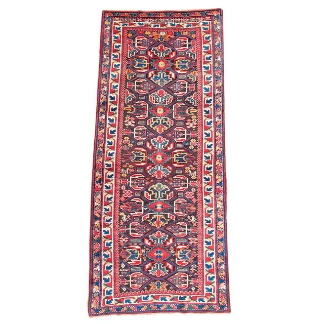 Karabagh Vibrant Rug For Sale