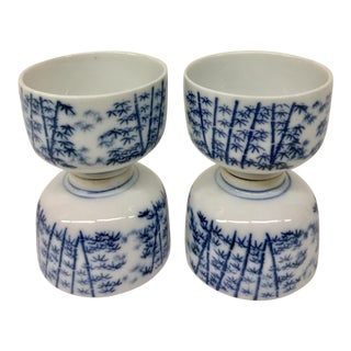 Vintage Chinese Tea Cups - Set of 4