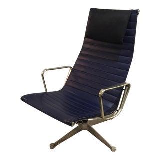 Rare Early Herman Miller Aluminum Group Chair