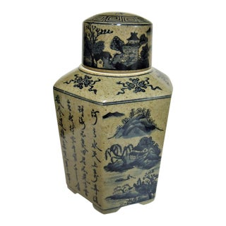 Chinese Large Hexagon Ginger Jar For Sale