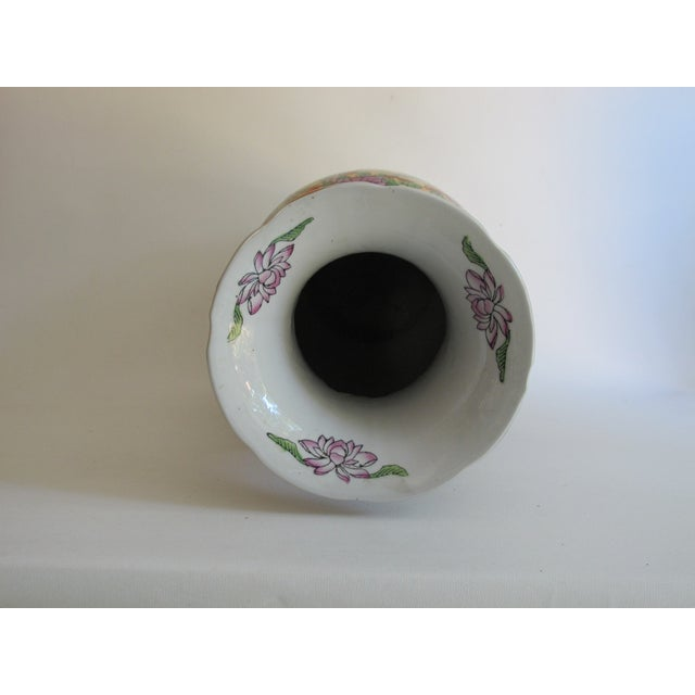 Chinese Gilded Floral Floor Vase - Image 8 of 10