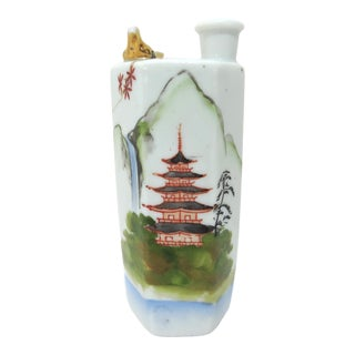 Vintage Japanese Pagoda & Gold Bird 'Whistling' Porcelain Sake Flask / Decanter For Sale