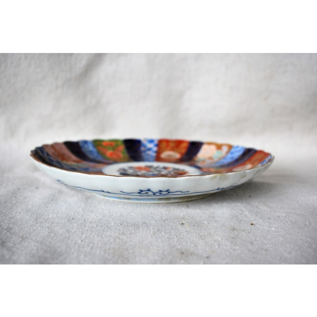 Vintage Imari Japanese Porcelain Scalloped Edge Decorative Plate. This is a pre-owned item so please see all pictures and...