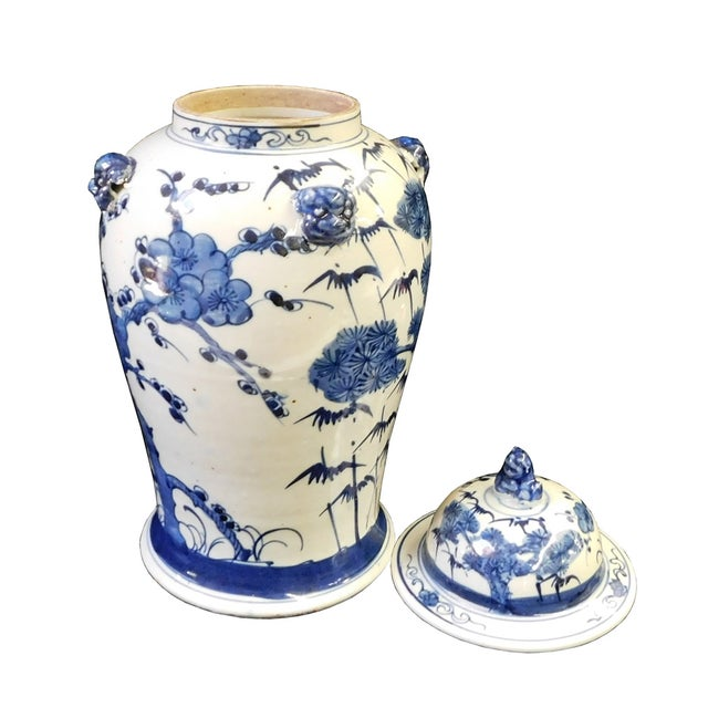 Chinese Blue & White Porcelain Jar with Scenery - Image 3 of 6