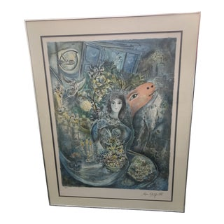 Late 20th Century Marc Chagall Lithograph Print For Sale