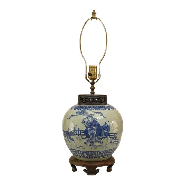 Asian Chinese Style Celadon Porcelain Lamp For Sale