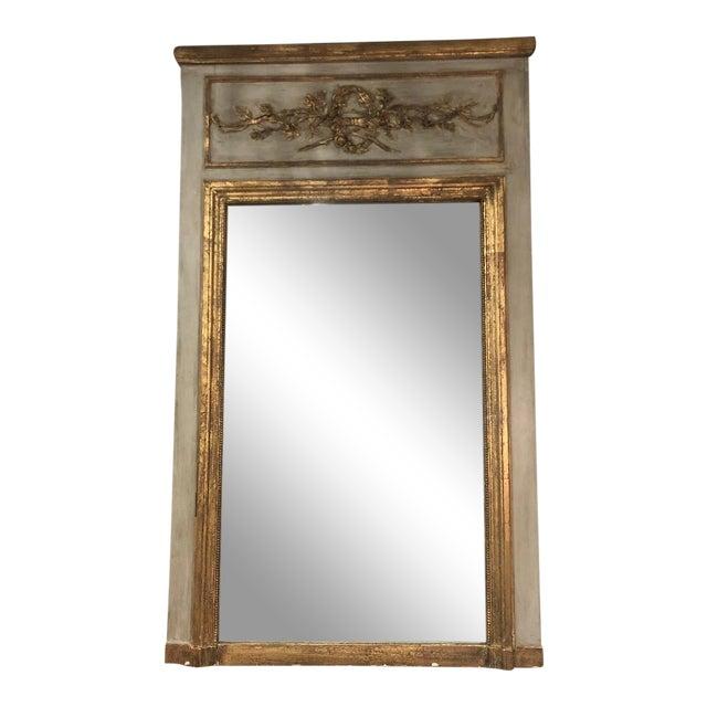 19th Century French Louis XVI Gilt Mirror For Sale