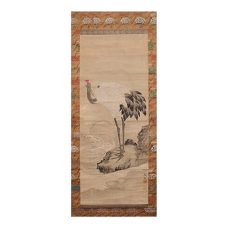 19th C. Red-Crowned Crane Scroll Painting