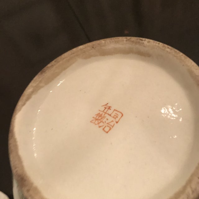 Mid 19th Century Mid 19th Century Chinese Famillie Ginger Jar For Sale - Image 5 of 8