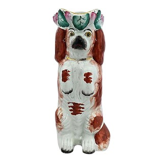 Antique Begging King Charles Spaniel Jug