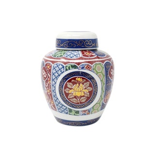 "Vintage 6"" Ginger Jar by Imari Imperial For Sale"