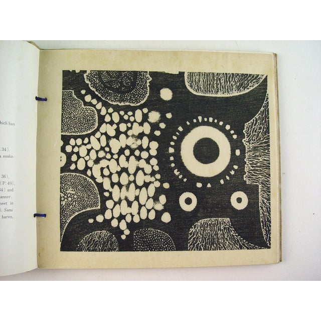 1960s Vintage Varieties of the Japanese Print Book For Sale - Image 5 of 10
