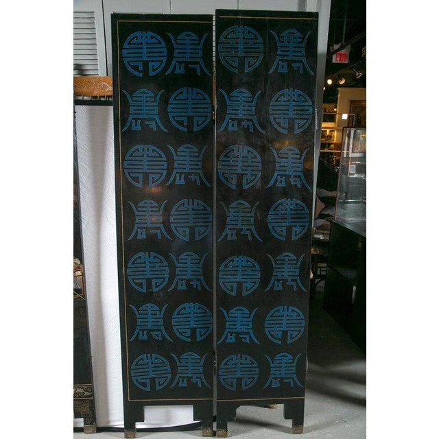 Enamel 1930s Chinese Lacquered Six-Panel Screen For Sale - Image 7 of 8