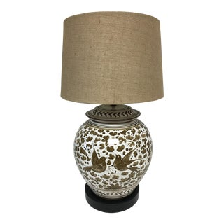 Mexican Ceramic Table Lamp