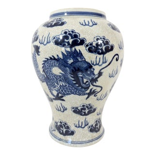 Mid 20th Century Chinese Blue and Off White Crackle Glazed Vase With Double Dragons For Sale