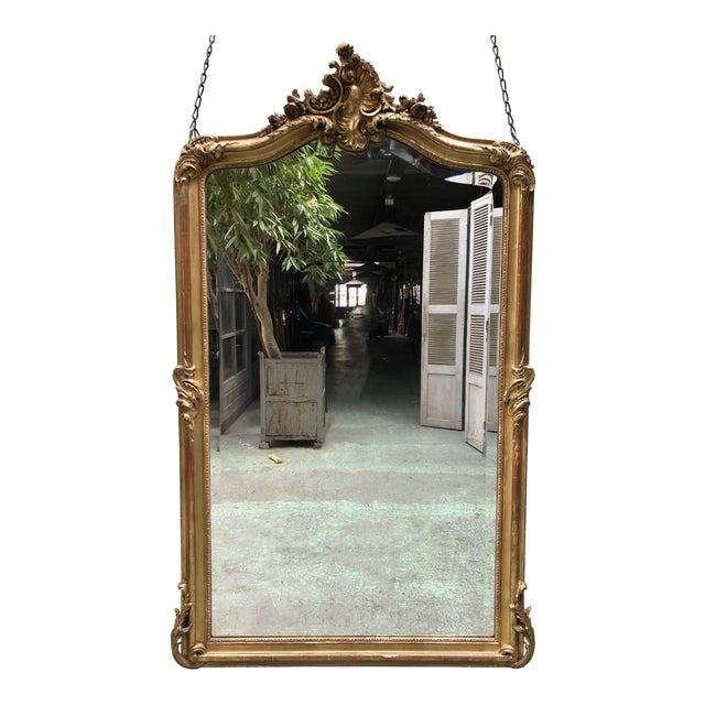 Louis XV Mirror , 19th Century For Sale