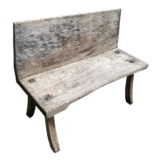 Antique Teak Wood Bench With Straight Back For Sale