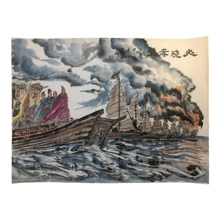 Mixed Media Chinese Naval Scene, 1950s For Sale