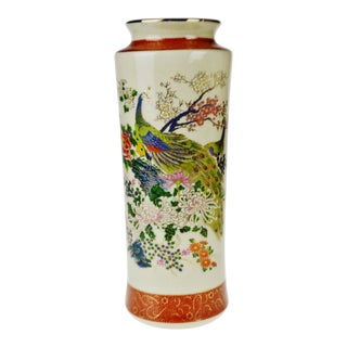 Vintage Arnart Imports Porcelain Phoenix Design Satsuma Vase