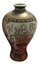 Image of Brass Ginger Jars