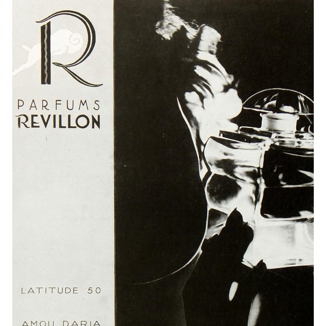 Antique 1936 French Perfume Print - Image 2 of 3