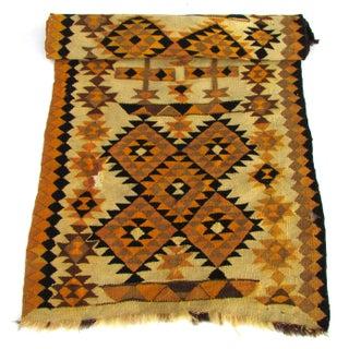 """Afghan Kilim Flat Weave Wool Runner Rug - 7'x2'4"""""""