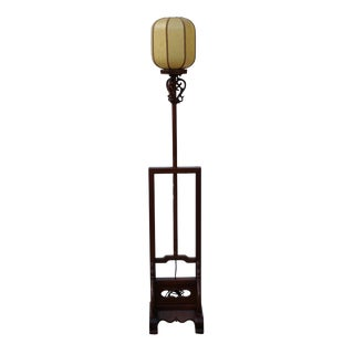 Traditional Chinese Style Wood & Brass Lamp For Sale