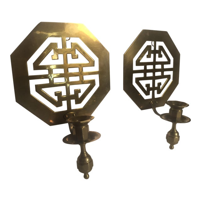 Mid-Century Wall Brass Candleholders - a Pair For Sale