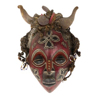 Cameroon Bamileke Tribal Carved Horned Mask Embellished W/ Sea Beans & Beads For Sale