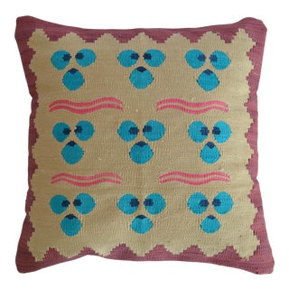 Hand Woven Silk Pillow Cover Chintamani Pattern Turkish Kilim Rug Throw Pillow - 16″ X 16″ For Sale