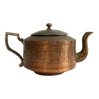 1960s Afghan Middle Eastern Engraved Copper Teapot For Sale