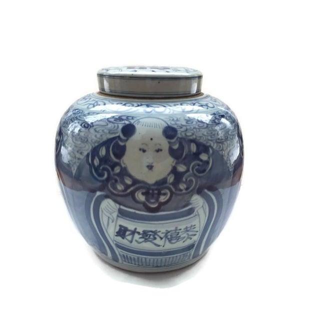 Rare 19th-Century Cobalt Blue Ginger Jar Oversized - Image 5 of 6