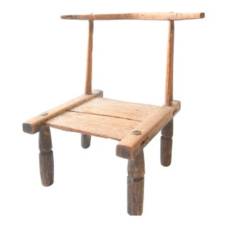 Primitive Chinese Rustic Stool 1800's For Sale
