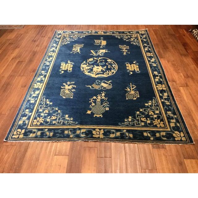 Antique Peking Carpet - 6′ × 8′6″ For Sale - Image 4 of 5