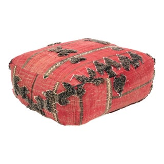 Small Vintage Moroccan Pouf For Sale