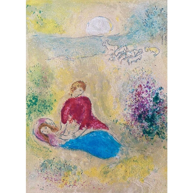 """1977 """"The Swallow, Daphnis & Chloe"""" by Marc Chagall Limited Edition Print Published by George Braziller For Sale"""