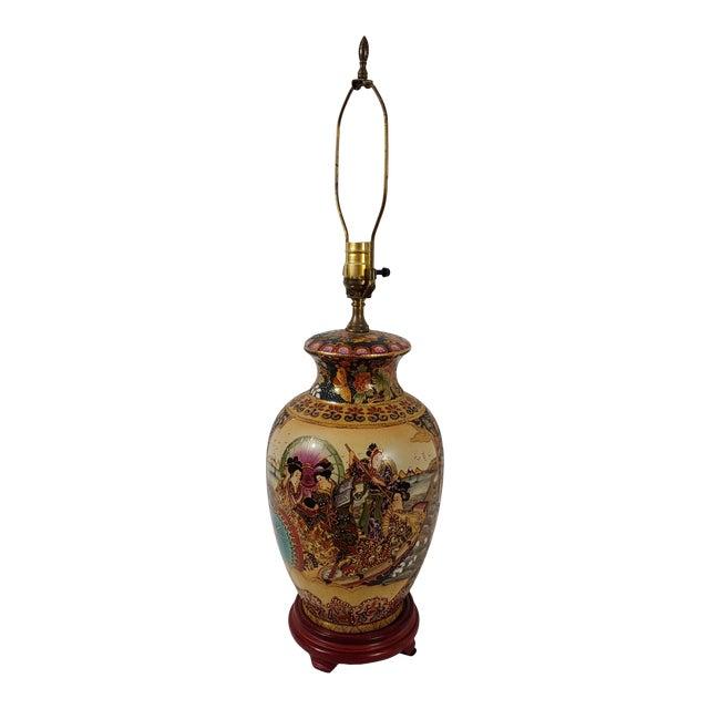 Vintage Mid-Century Royal Satsuma Lamp For Sale
