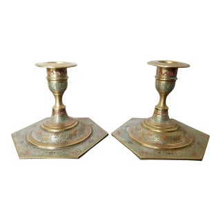Etched Brass Moroccan Candle Holders, a Pair For Sale
