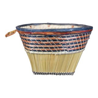 African Hand-Woven Basket For Sale
