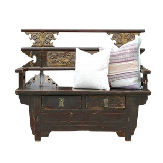 Elegant Chinese Money Bench