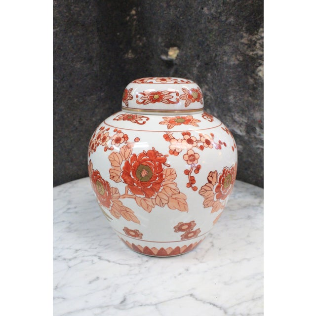 Gold Chinese Imari Ginger Jar For Sale - Image 7 of 9