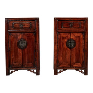 18th C. Elm One Drawer Side Cabinet Nightstands - a Pair For Sale