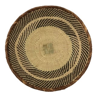 Binga Basket | Tonga Baskets 5 |African Basket |Woven Basket |Zimbabwe Basket |Ethnic Pattern |Ethnic Decor |Wall Hanging Basket