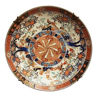 19th Century Chinese Imari Charger With Wrought Iron Hanger For Sale
