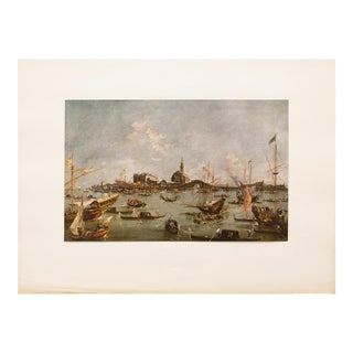 "1950s Francesco Guardi, ""Venice: The Doge Embarking on the Bucentaur"" First Edition Lithograph For Sale"