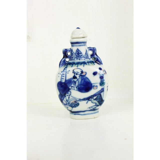 Antique Apothecary Perfume Bottle - Image 2 of 6