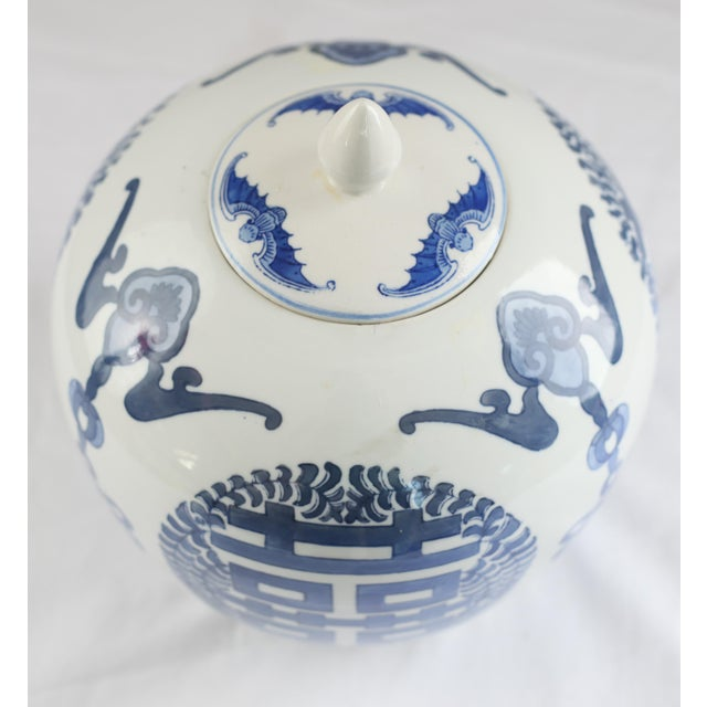 Blue and White Double Happiness Ginger Jar - Image 5 of 7