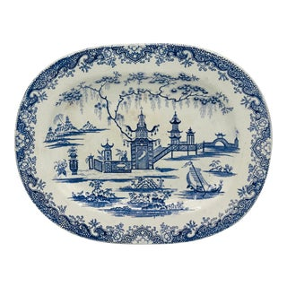 1800s English Blue and White Chinoiserie Pattern Pottery Platter For Sale