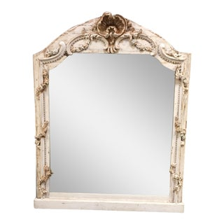 18th Century Trumeau Mirror For Sale