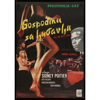 To Sir, With Love 1967 Yugoslavian Movie Poster For Sale